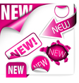 new icons vector image