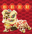 chinese lion dance with blessing vector image