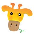 avatar of giraffe vector image