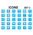 set of square icons vector image vector image