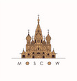 saint basil cathedral in moscow vector image