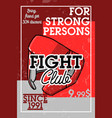 color vintage fight club banner vector image