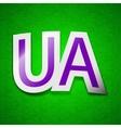 Ukraine icon sign Symbol chic colored sticky label vector image