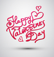 inscription to Valentines Day vector image