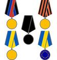 set of ukrainian medals vector image vector image
