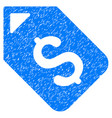 bank account tag icon grunge watermark vector image