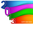 2013 wave vector image