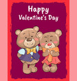 happy valentines day poster couple of teddy family vector image