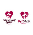 pet shop veterinary clinic logo animals dog vector image