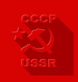 symbols of the ussr vector image
