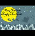 Night of Merry christmas vector image
