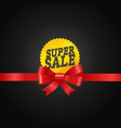 super sale concept vector image