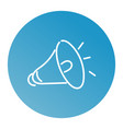 loudspeaker icon megaphone sign announcement vector image