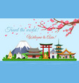 travel concept of asia vector image