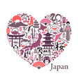 japan icons in the form of a heart vector image