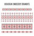 ukrainian embroidery ornaments set vector image