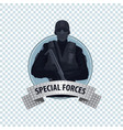 Round icon with special law enforcement unit vector image