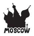 Moscow3 resize vector image