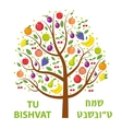 Tu Bishvat greeting card poster Jewish holiday vector image