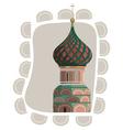 Russian Border vector image vector image