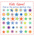 kids game with colorful cartoon stars vector image