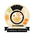 chashu ramen vector image