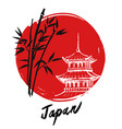 bamboo branches on the red sun with temple vector image