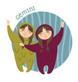 cute zodiac sign - gemini vector image