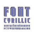 decorative sanserif font cyrillic alphabet vector image