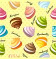 marshmallow seamless pattern vector image