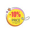 10 off price special offer round promo sticker vector image