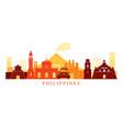 philippines architecture landmarks skyline shape vector image