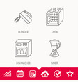dishwasher oven and mixer icons vector image