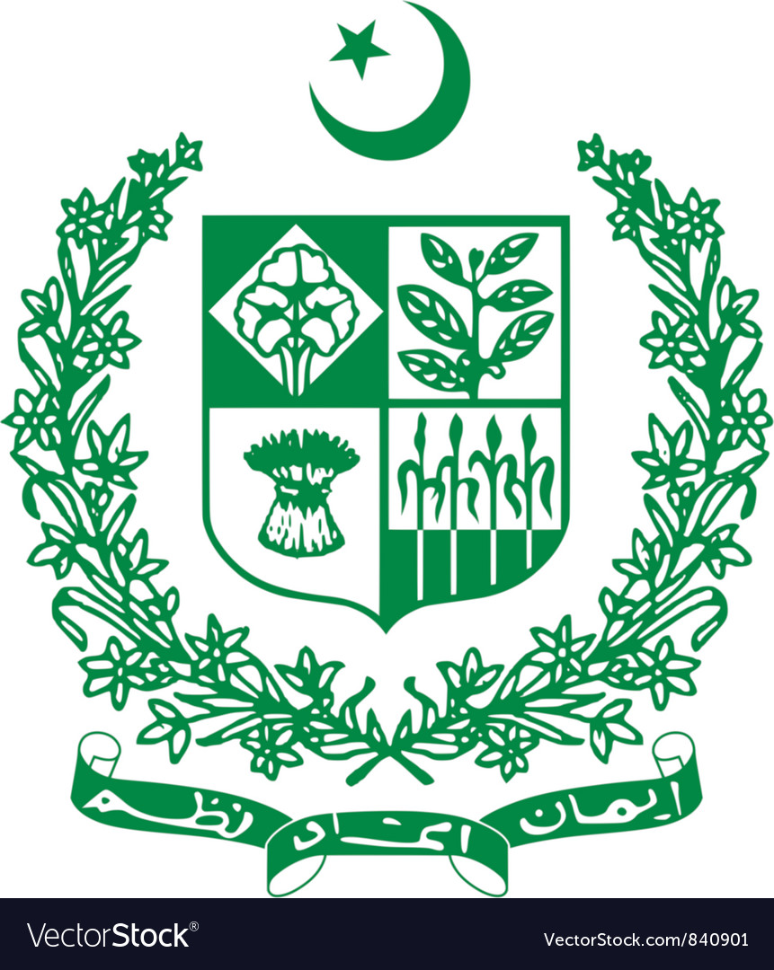 Coat of arms of pakistan vector