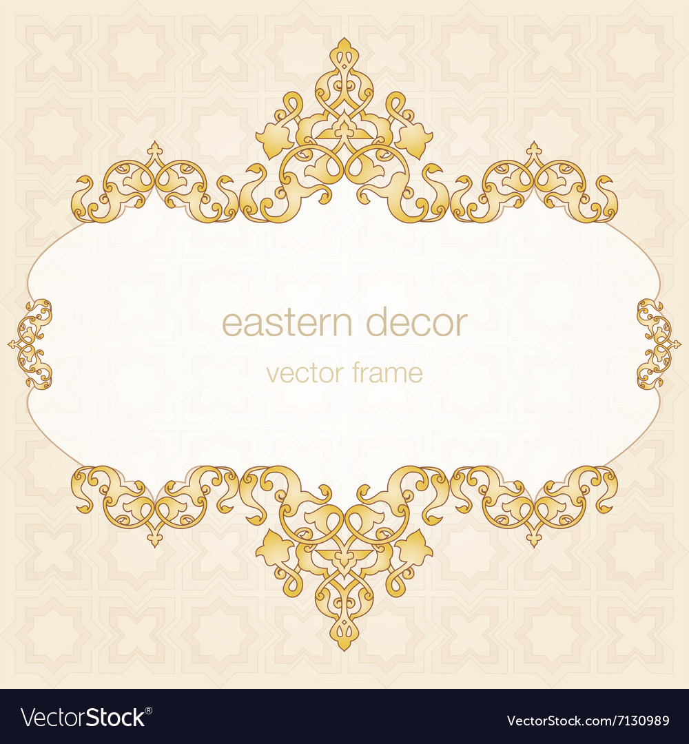 Antique ottoman borders and frames series sixty vector