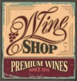 Vintage metal sign for wine shop vector image