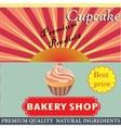Retro Style Bakery vector image