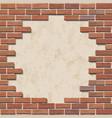 damaged brick wall vector image