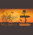stylized halloween lettering vector image