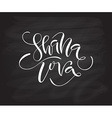 Hand sketched Shana Tova Happy New Year text as vector image