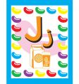flash card j vector image