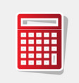 calculator simple sign new year reddish vector image