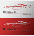 design car with business card template vector image