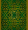 abstract arabic pattern vector image