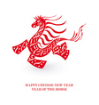 Chinese New Year of the Horse isolated card vector image
