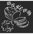 bakery1 vector image
