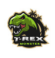 dinosaur head logo emblem t-rex monster vector image