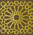 traditional east geometric decorative pattern gold vector image