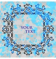 Stylized tribal ornament square frame for text vector image