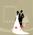 wedding party invitation vector image